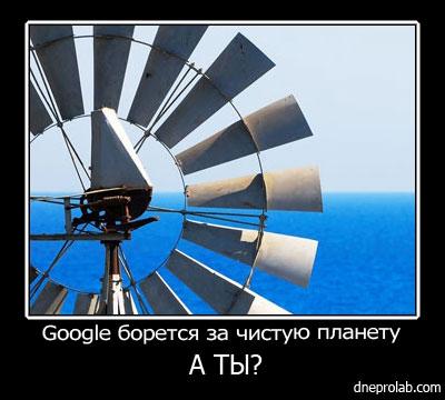 ветровые установки-фермы