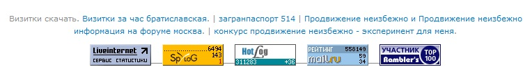 Ссылки в Web Effector