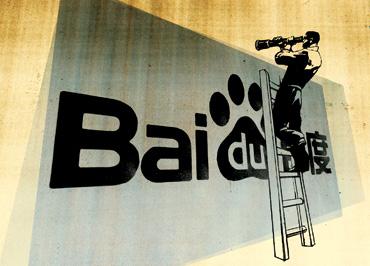 Продвижение сайта в Baidu