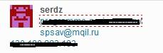 несуществующая доменная зона в адресе емейла
